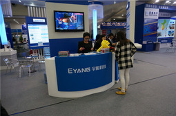 2014深圳高交会――电子展馆