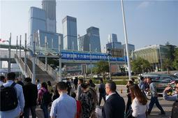 2014深圳高交会――展会风采