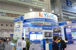 2014深圳高交会——电子展馆