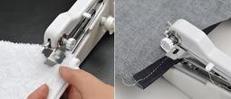 超便携USB迷你电动缝纫机