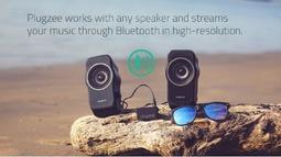 它能把扬声器都变成蓝牙扬声器 还不破坏音质
