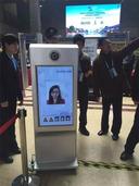 世界互联网大会:马云马化腾挨个被搜身、刷脸