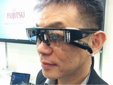 富士通智能眼镜:将图像直接投射在视网膜