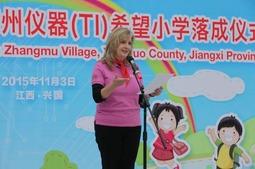 德州仪器(TI)希望小学在江西省兴国县落成并投入使用
