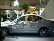 2015北京科博会的看点四