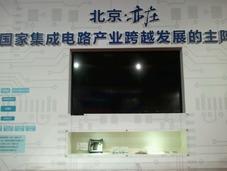 2015北京科博会的看点九