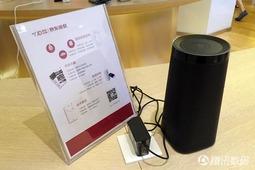 DingDong智能音箱发布 配MIC阵列全语音控制