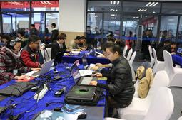第八届全国3D大赛常州开幕 现场对决3D创新力