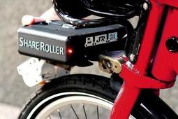 不想骑车?可以把自行车变成电动车的马达亮相
