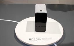 索尼发布多款Xperia概念联网设备