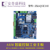 飞思卡尔imx6ul开发板 嵌入式系统开发板arm a9 安卓版 nxp开发板