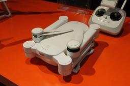CES Asia上海新品图赏:可以折叠的无人机