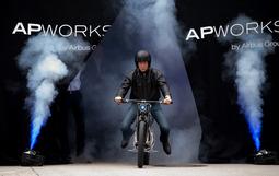 空客3D打印电动摩托车 仅重35公斤售价37万