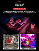 Nox智能睡眠灯:不仅监测更能促眠