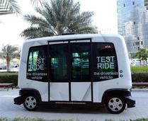 迪拜考虑在地铁站和商场部署无人驾驶汽车