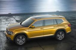 大众7座SUV Atlas官图发布 明年上市
