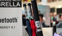 前三星工程师设计的智能雨伞有什么不同吗?