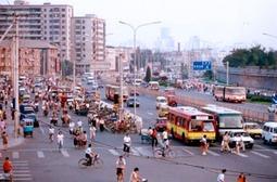 """上世纪末北京的随处可见""""小黄车"""""""