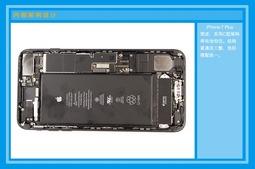 三星苹果慌了 魅族PRO7也采用了C型主板