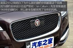 换装新发动机 2018款捷豹XFL 2.0T测试