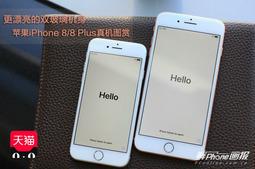 苹果iPhone 8/8P图赏:更漂亮的双玻璃机身