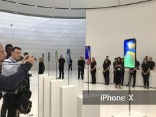 iPhone X现场实拍图集:看看苹果式的齐刘海