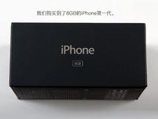 勿忘初心饮水思源 iPhone第一代拆解图