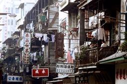 1970年代初的时尚之都香港