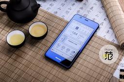 Phone范:时尚与雅致海信A2 Pro主题图赏