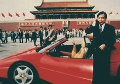 中国第一台法拉利,光车牌就知道不简单!
