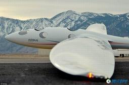 新型滑翔机没有发动机可抵达27430米高空