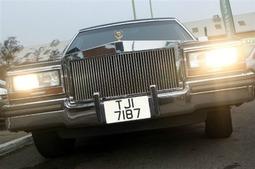 美国总统特朗普定制座驾出售 43万