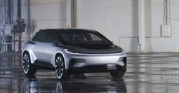 法乐第未来首款量产车FF91