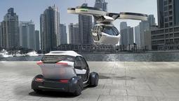 空客也要造飞行汽车,他们的方案是:用无人机带你飞!
