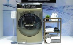 三星Flex Wash洗衣机2017新品