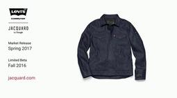 Levi's和谷歌合作推出一款智能夹克