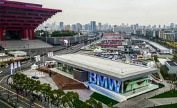 BMW上海体验中心2.0 城中圈地漂移卡丁玩耍个够,也就宝马干得出来