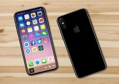 这就是苹果正在测试的iPhone 8:电源键变得更大