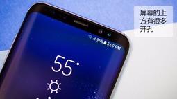 安卓机皇特别稳 三星全视曲面屏S8真机组图