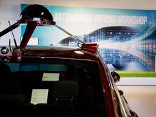 英特尔无人驾驶研发中心揭幕:与宝马合作