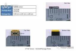 拆解对比OPT8241和VL53L0X:TI和ST的ToF传感器工艺有何大不同?