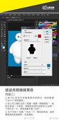 实用帖:手把手教你更换证件照背景色和尺寸!