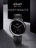传统手表的貌隐藏着智能手表的芯,续航时间13个月