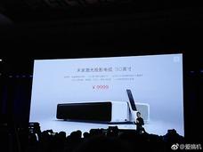 米家激光投影电视正式发布,可投影150英寸画面