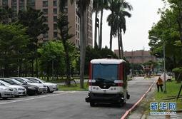 台湾首辆无人驾驶巴士测试
