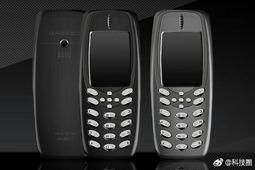 论Nokia3310的奢华定制版,Nokia 3310