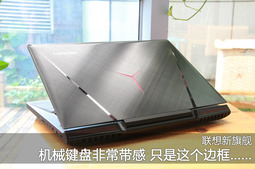 笔记本电脑配上机械键盘 真的超带感!