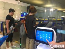 杭州:执法机器人带你过边检