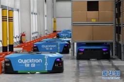 """机器人拣货员:走进智慧物流仓库的""""新军"""""""