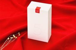 一加5薄荷金开箱:质感与性能齐飞